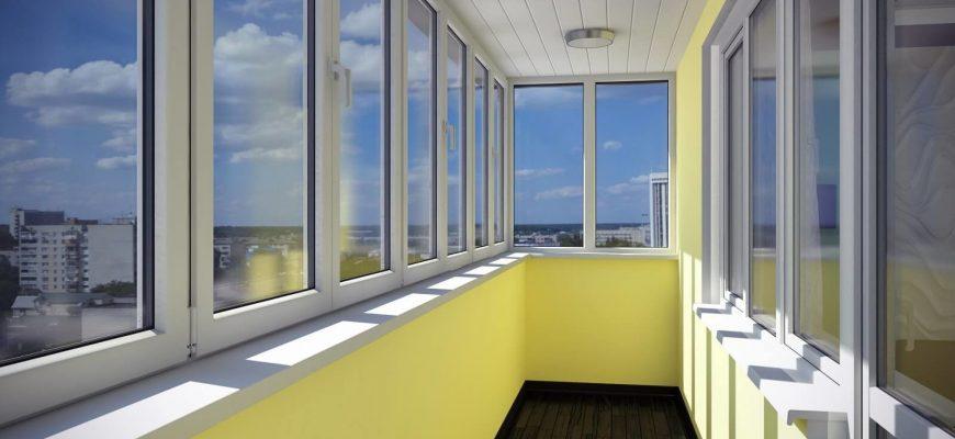 Как правильно выбрать остекление балкона?