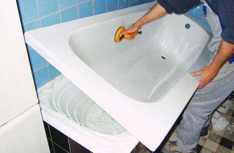 Обновляем покрытие в ванне