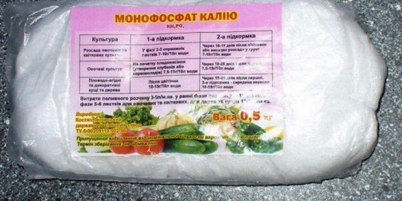 Удобрение монофосфат калия: применение, дозировки